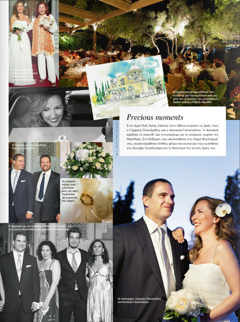 Closeup feature wedding Dimitris Giouvris