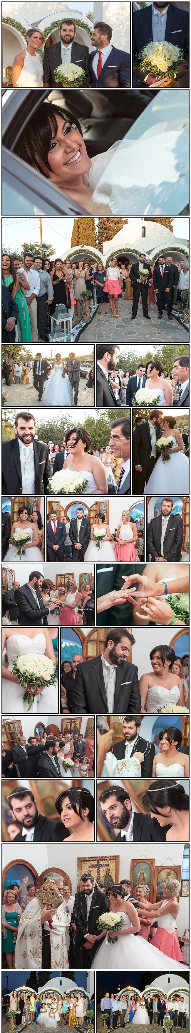 Sofia-Kostas Isthmia wedding - church photos